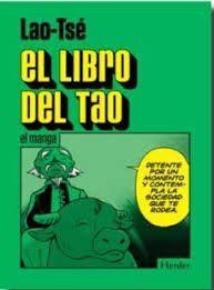LIBRO DEL TAO (HISTORIETA)