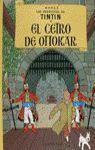 R- EL CETRO DE OTTOKAR