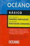OCÉANO BÁSICO. DICCIONARIO ESPAÑOL-PORTUGUÉS / PORTUGUÊS-ESPANHOL