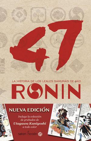 47 RONIN NE