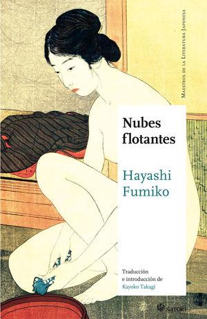 NUBES FLOTANTES
