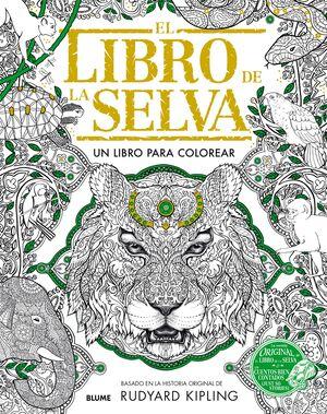 EL LIBRO DE LA SELVA LIBRO PARA COLOREAR