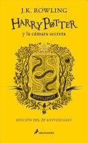 HARRY POTTER Y LA CAMARA SECRETA HUFFLEPUFF