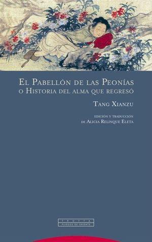 EL PABELLÓN DE LAS PEONÍAS