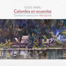 COLOMBIA EN ACUARELAS