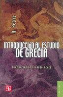 INTRODUCCION AL ESTUDIO DE GRECIA